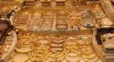 Gold prices rise in Jordan: JJS
