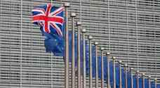 UK completes separation from EU