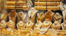 Gold prices stabilize in Jordan: JJS