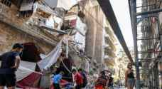 Lebanon announces 'state of emergency,' as citizens continue to grapple with multiheaded crisis