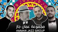 18th edition of Panama Jazz Festival underway, featuring Jordanian artists