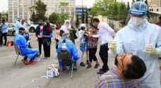 Jordan records  eight deaths and 1,030 new coronavirus cases
