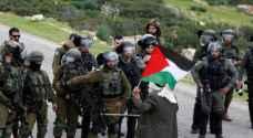 London calls for immediate halt to settlement construction in West Bank