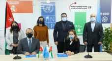 UNDP, JEF sign economic development MOU