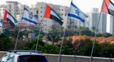 Israeli Occupation opens embassy in Abu Dhabi