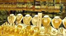 JJS announces gold prices in Jordan Sunday