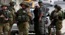 IOF arrests 18 Palestinians in West Bank
