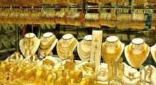 Gold prices drop in Jordan: JJS