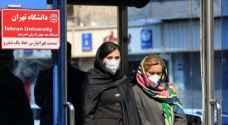Iran begins COVID-19 vaccination campaign