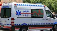 Young man of Arab nationality commits suicide in Amman