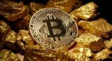 Canada approves world's first Bitcoin exchange -traded fund