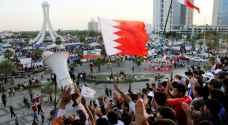 Bahrain witnesses demonstrations on tenth anniversary of protests