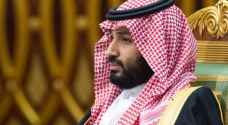 Saudi to stop dealing with companies unless they relocate their regional headquarters to the Kingdom