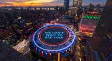 One year on, Madison Square Garden welcomes fans again
