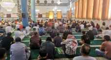 Government announces Friday prayer timing