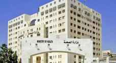 MoH suspends operations in outpatient clinics of seven hospitals