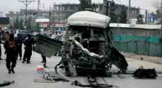 At least four killed in government bus bombing in Kabul