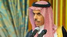 Saudi Arabia proposes new peace plan to end Yemen crisis