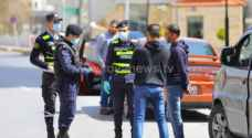 152 people detained for Friday lockdown violations: Irbid governor