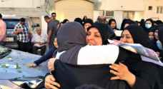 Bahrain to release 126 prisoners in light of protests, coronavirus concerns
