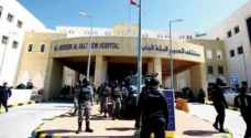 Four detainees released in Al-Hussein Salt New Hospital incident