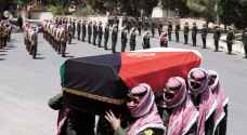 Prince Ali bin Al-Hussein mourns late Prince Muhammad