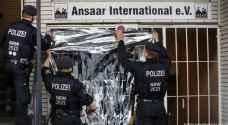 Germany bans Islamic organization accused of financing 'terrorism'