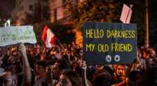 Lebanon could gradually face total darkness as ....