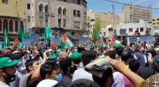 Thousands of Jordanians demonstrate in support of Palestinians in Sheikh Jarrah neighborhood