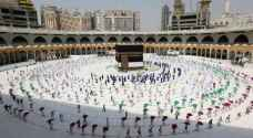 Hajj pilgrimage will be held under 'special conditions' this year: Saudi Arabia