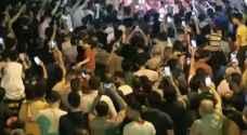 Jordanians protest in Irbid