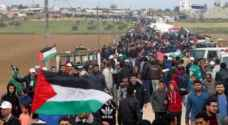 JAF issues statement on Friday's border protests