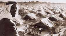Palestinians commemorate 73rd anniversary of Nakba