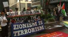 Pro-Palestinian protesters march in New York