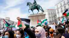 Madrid residents demonstrate against Israeli Occupation violence