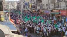 Jordanians condemn Israeli Occupation's aggression against Palestinian people