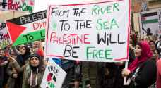 Mass 'river to the sea' strike takes place in Palestine Tuesday