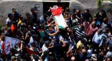 Gaza's Awqaf calls for performing Salat al-Gha'ib for martyrs of Israeli Occupation aggression