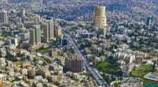 Slight rise in temperatures: Arabia Weather