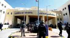 Additional charge added in oxygen case at Al-Hussein Salt New Hospital