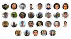 VIDEO: IOC announces Olympic Refugee Team members for Tokyo Games