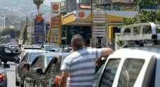 Long queues witnessed in Beirut petrol stations amid fuel crisis