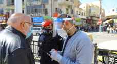 Jordanian doctor calls for tightening health restrictions to avoid third wave of COVID-19