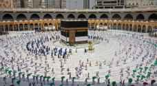 Saudi Arabia restricts Hajj to citizens, residents living in Kingdom