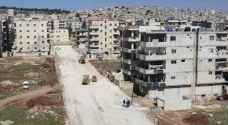 16 people killed in Afrin