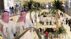 Saudi Arabia to only allow vaccinated people into shopping malls beginning August