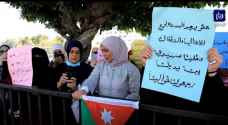 Dozens of women call for general amnesty outside House of Representatives