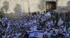 Israeli Occupation approves 'Flags March' in occupied Jerusalem