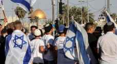 Flag March arrives in Bab Al-Amoud, settlers provoke clashes