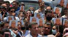 Palestinian Military Court receives committee investigation report into assassination of Nizar Banat